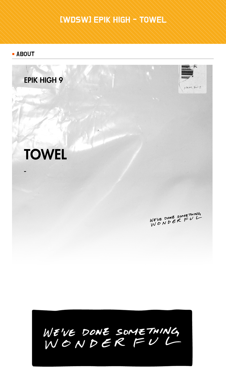 [WDSW] EPIK HIGH - TOWEL