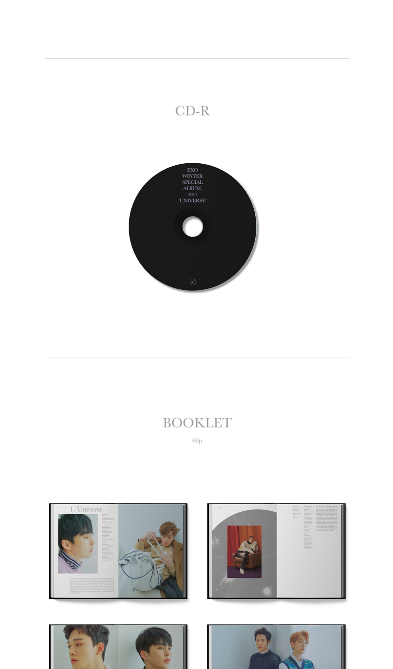 EXO - 2017 Winter Special Album (First Press)