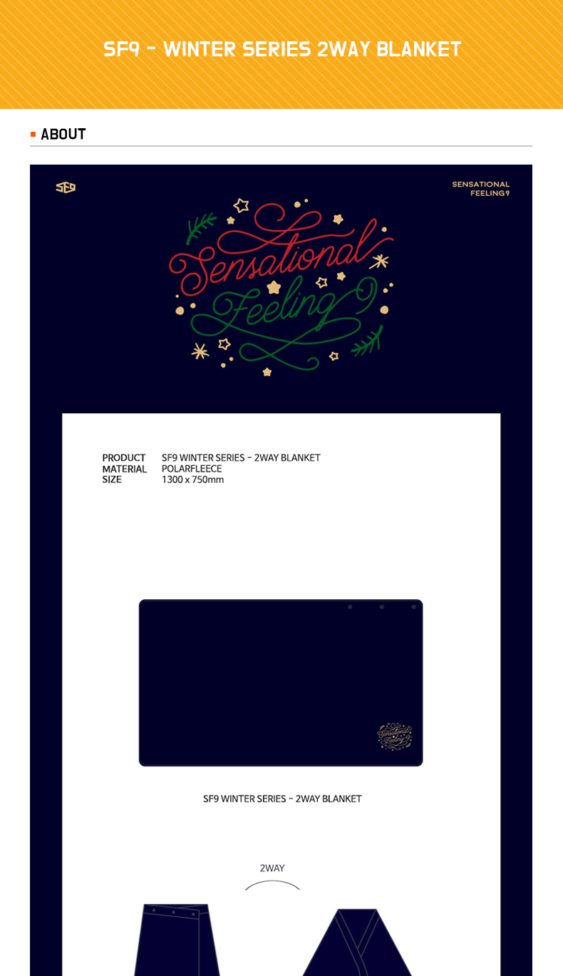 SF9 - WINTER SERIES 2WAY BLANKET