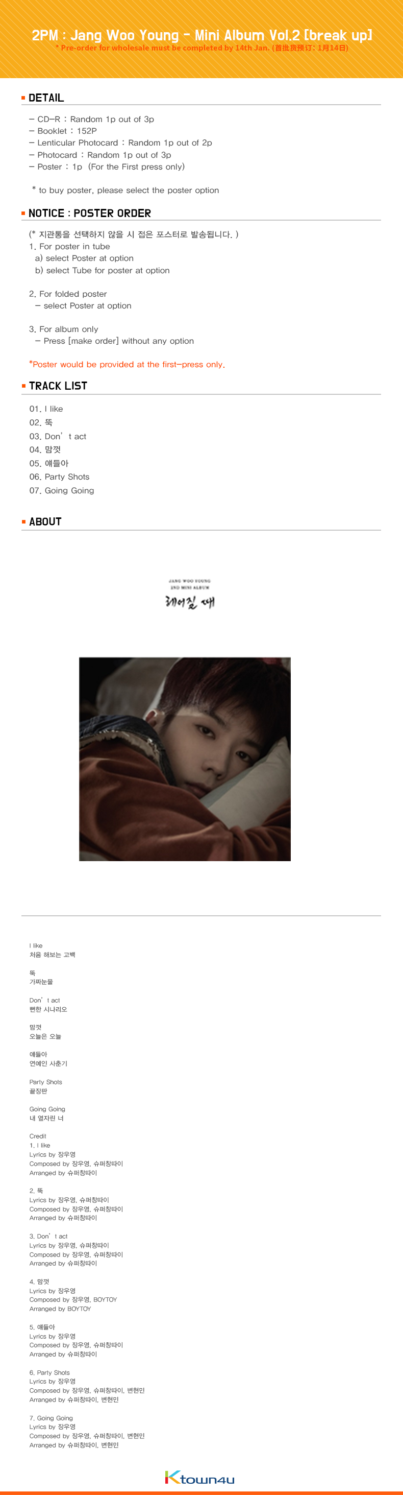 Poster + 2PM : Jang Woo Young - Mini Album Vol.2 [break up]