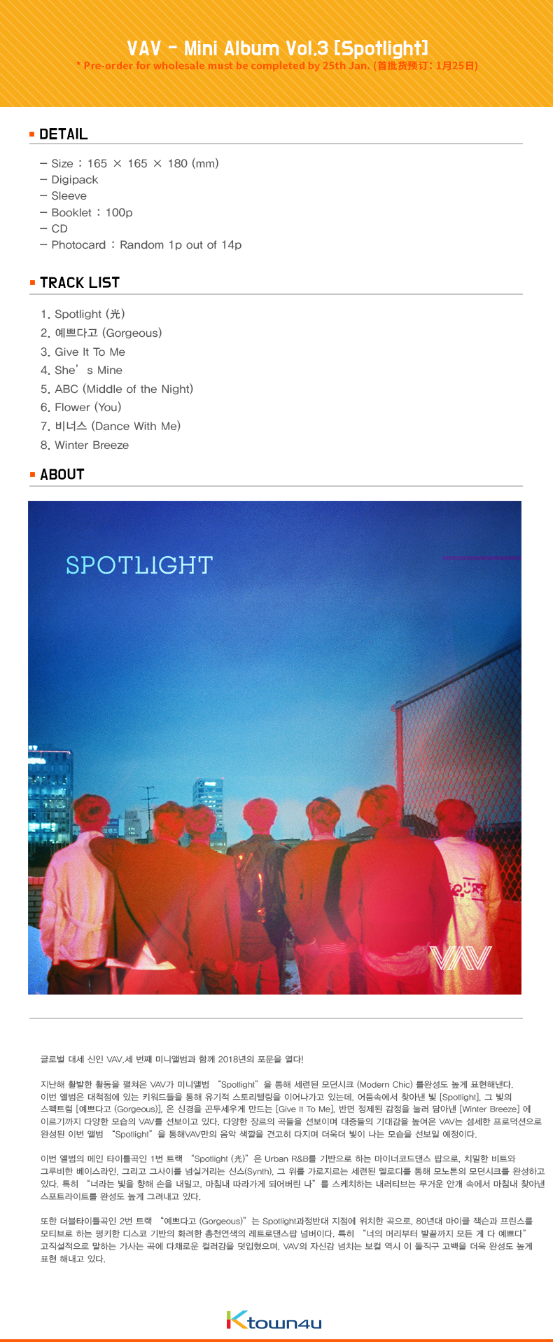 VAV - Mini Album Vol.3 [Spotlight]