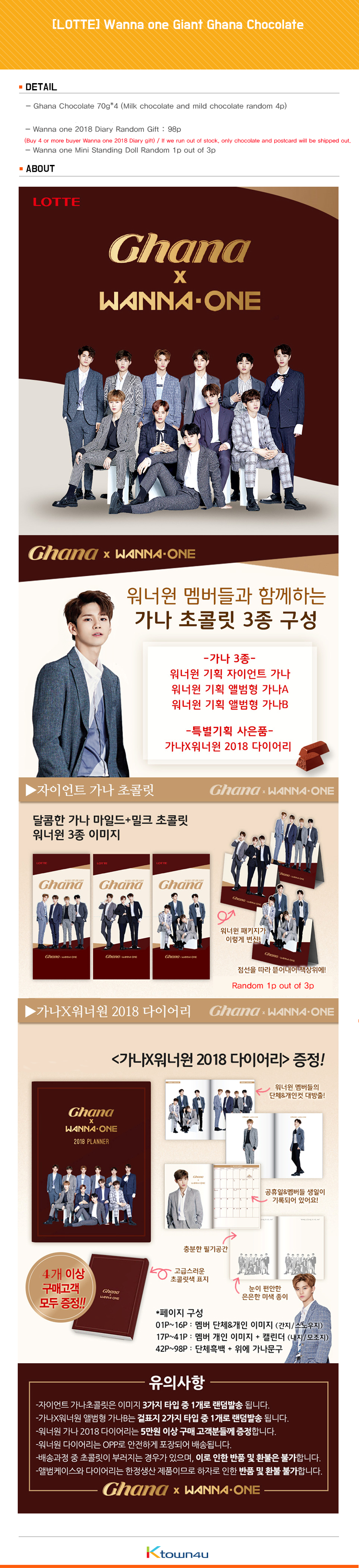 [LOTTE] Wanna one Giant Ghana Chocolate