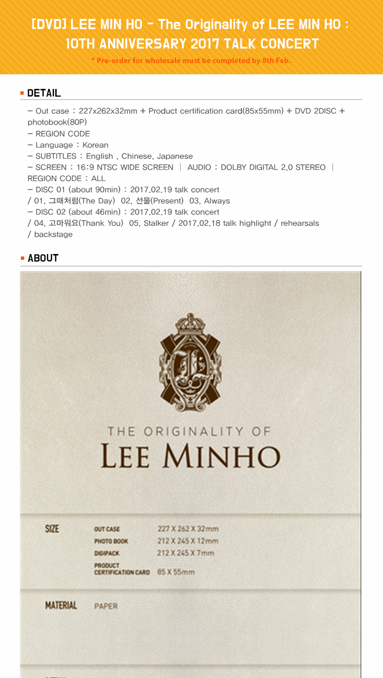 [DVD] LEE MIN HO - The Originality of LEE MIN HO : 10TH ANNIVERSARY 2017 TALK CONCERT