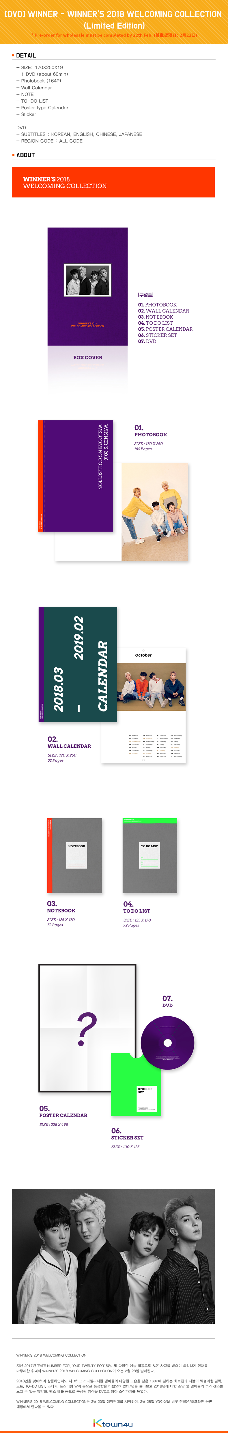 [DVD] WINNER - WINNER'S 2018 WELCOMING COLLECTION (Limited Edition)