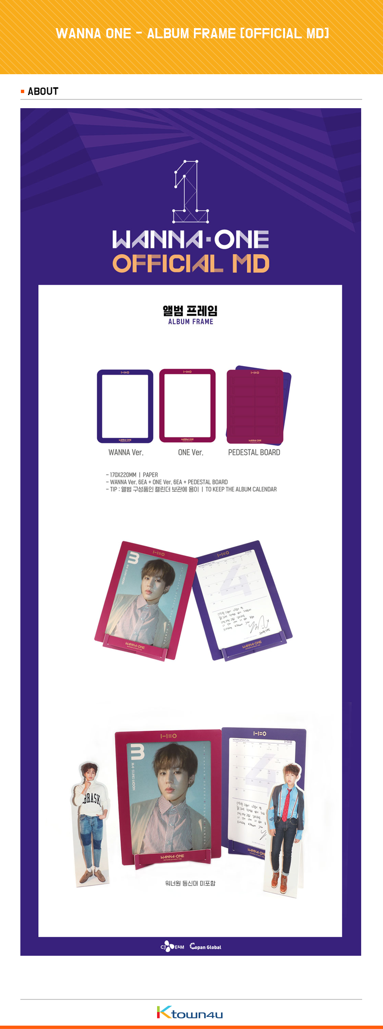 WANNA ONE - ALBUM FRAME [OFFICIAL MD]