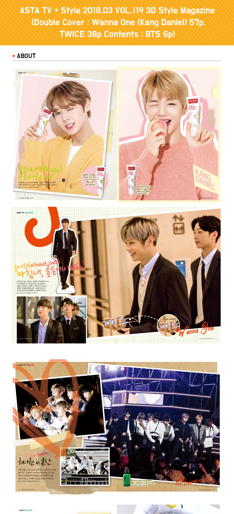 ASTA TV + Style 2018.05 VOL.119 3D Style Magazine (Double Cover : Wanna One (Kang Daniel) 57p, TWICE 38p Contents : BTS 6p)