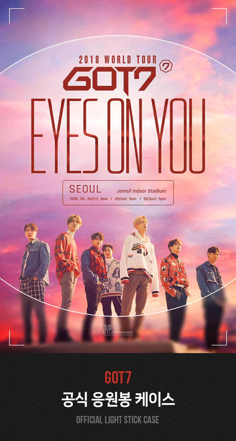 GOT7 - COSTER SET [EYES ON YOU 2018 WORLD TOUR]